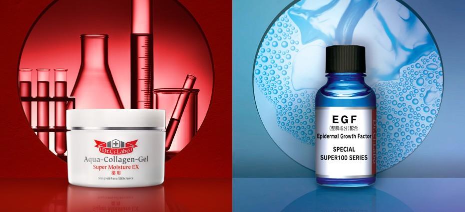 Aqu-Collagen-Gel/Epldermal Growth Factor