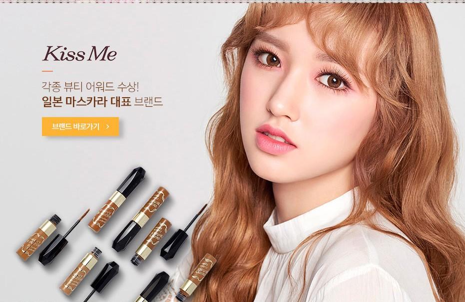 Kiss Me 각종 뷰티 어워드 수상 일본 마스카라 대표 브랜드
