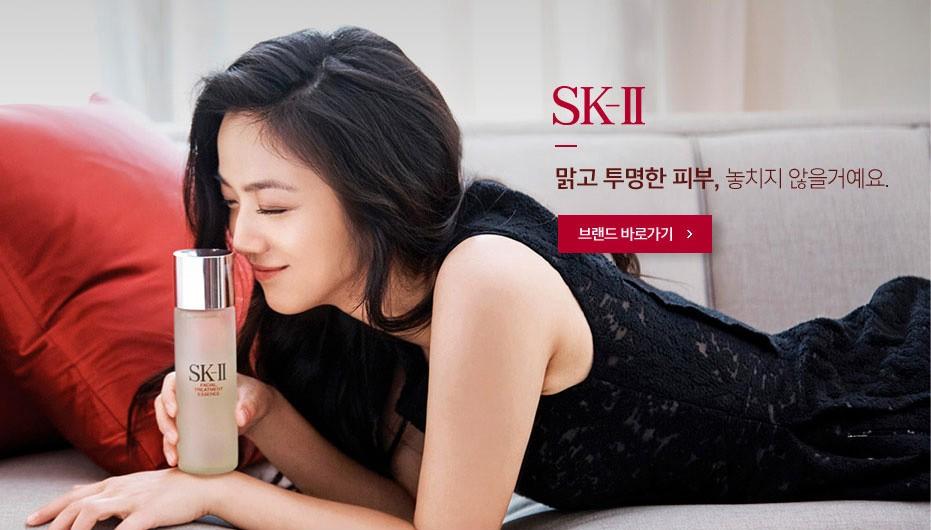 SK-Ⅱ a맑고 투명한 피부, 놓치지 않을거에요